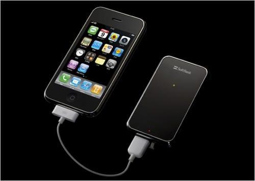 a052a4fcce ソフトバンクモバイル、iPhone 3Gユーザ向けに「公衆無線LANし放題」を無償提供