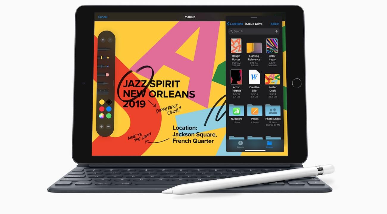 Apple、10.2インチの第7世代「iPad」を発表