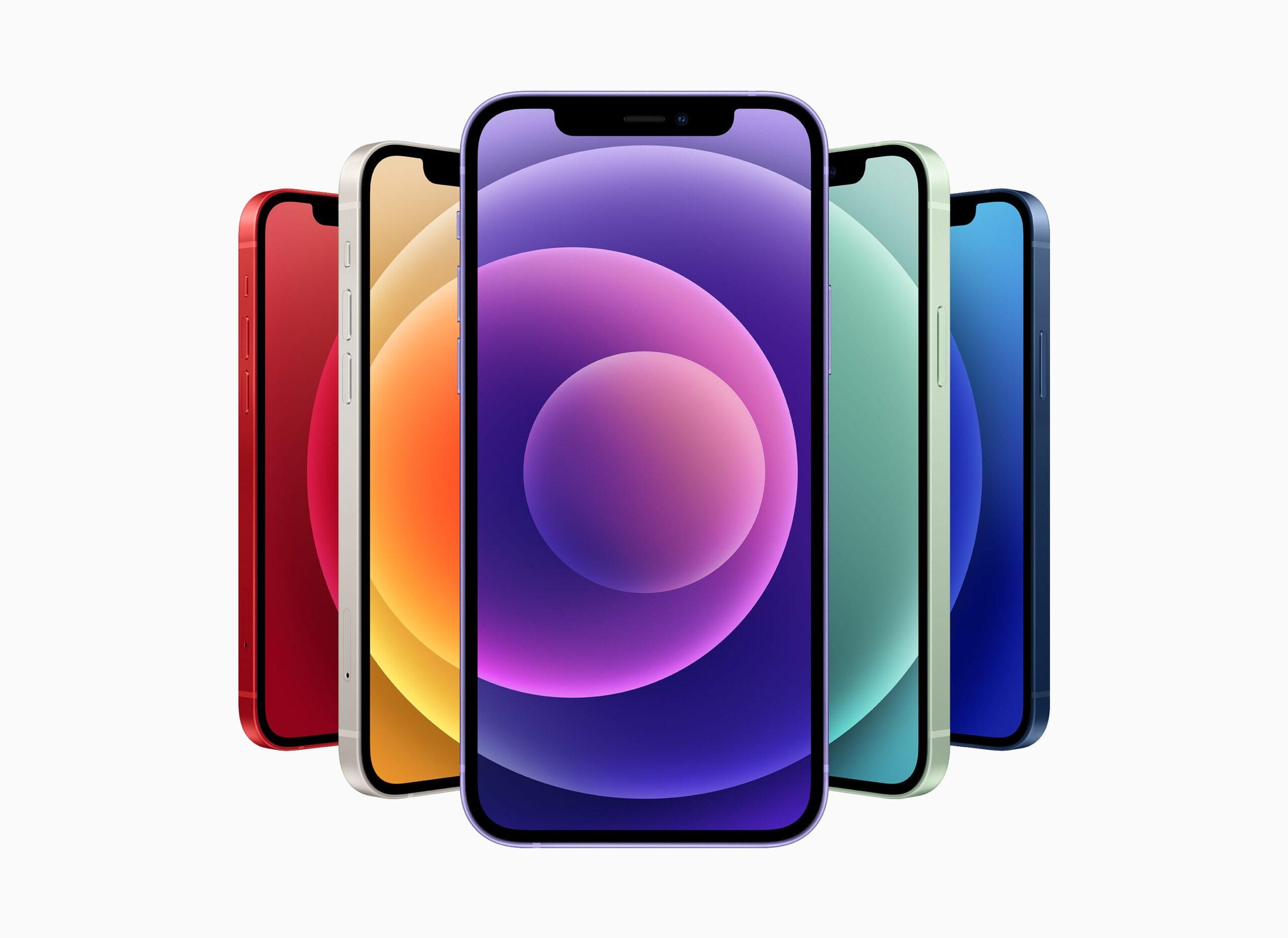 UQ mobile、「iPhone 12」「iPhone 12 mini」を発売