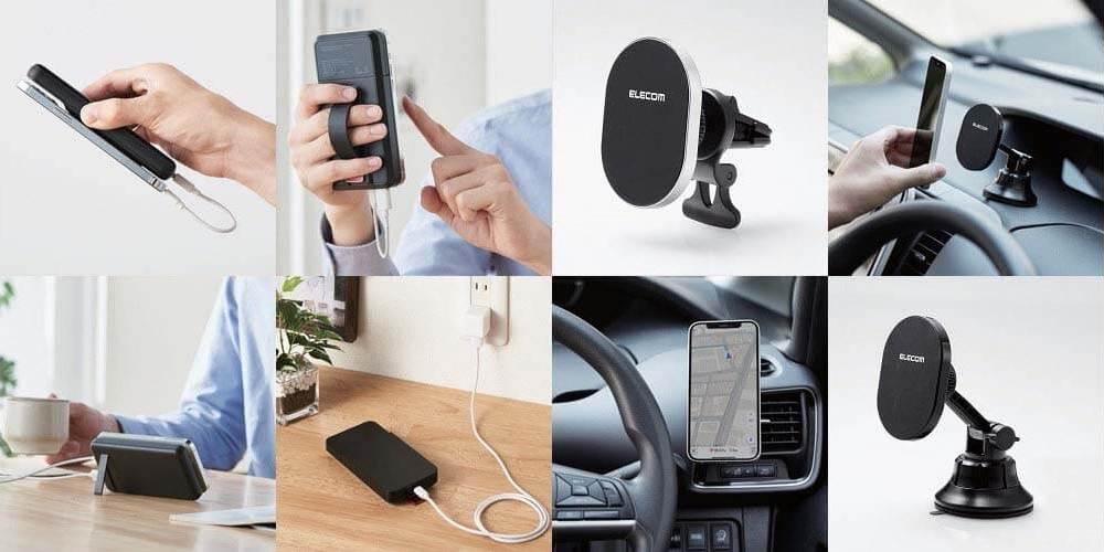 エレコム、MagSafe対応のiPhone 12シリーズ用モバイルバッテリー&車載ホルダー発売