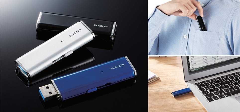 エレコム、USBメモリーサイズの外付けSSD発売