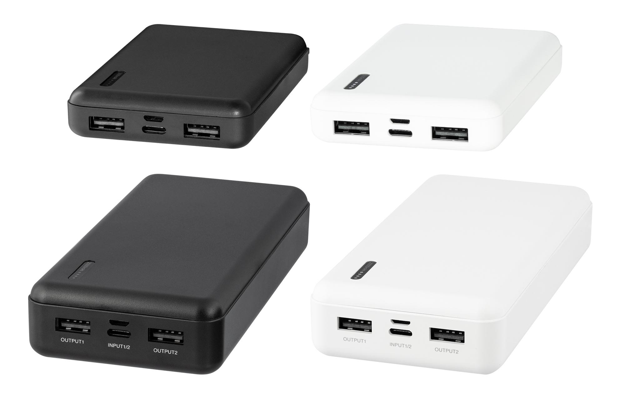 グリーンハウス、大容量モバイルバッテリー2機種を発売