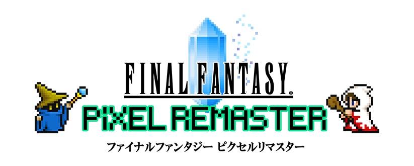 「ファイナルファンタジーI/II/III」ピクセルリマスター、iOS/Android/Steamでリリース