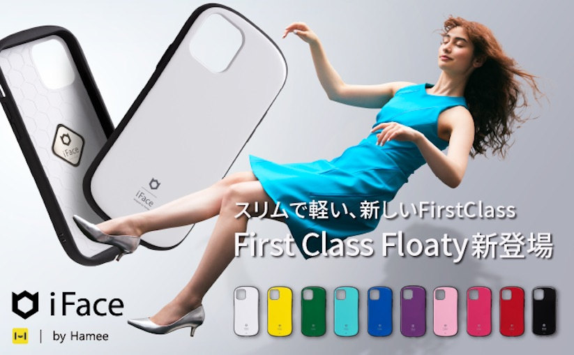 iFace、軽量スリムのiPhone 12/12 Pro用ケース「First Class Floaty」発売