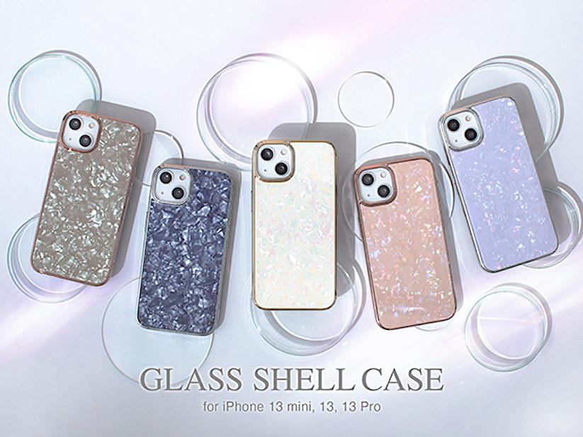UNiCASE、シェルデザインのiPhone 13シリーズ用ケース発売